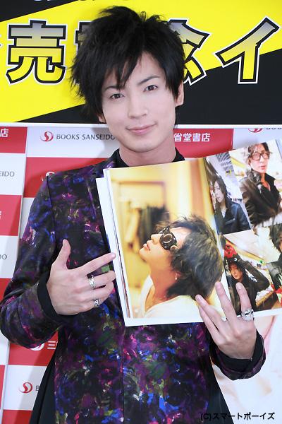 斉藤秀翼の画像 p1_13