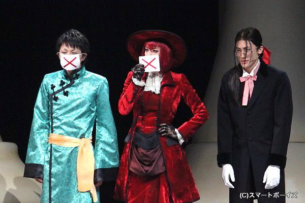 面白い話が出来なかったのでマスクをつけるラウとマダムレッド