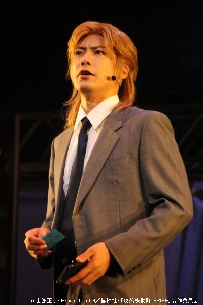 トグサ役の兼崎健太郎さん 3D映像舞台『攻殻機動隊ARISE』が絶賛上演中!バトー役の八神蓮、ホ