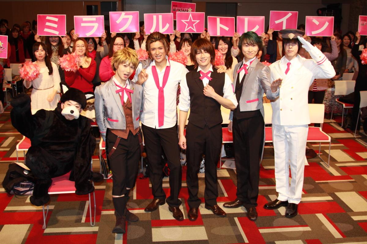 舞台版『ミラクル☆トレイン』