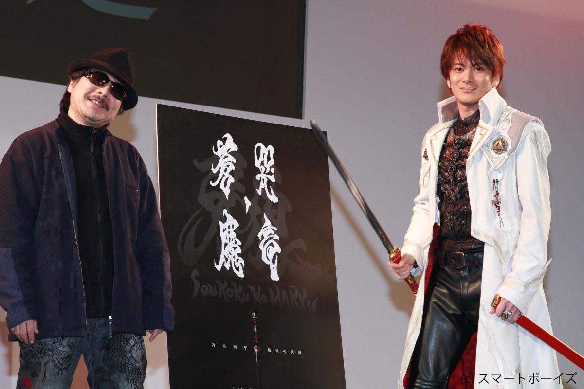 劇場版最新作を発表した雨宮慶太監督(左)と主人公・冴島鋼牙役の小西遼生(右)