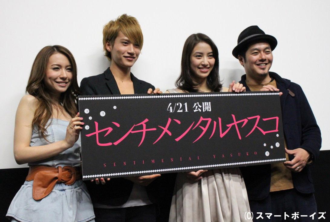 左からMay J.、高木万平、岡本あずさ、堀江慶監督