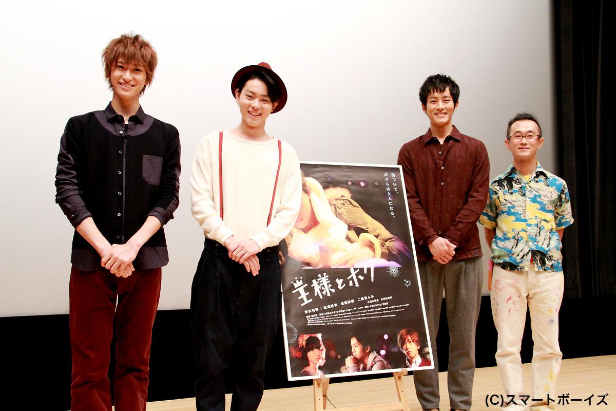 (左より)相葉裕樹、菅田将暉、松坂桃李、前田哲監督