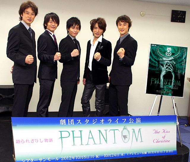 左から笠原浩夫、関戸博一、松本慎也、山本芳樹、曽世海司
