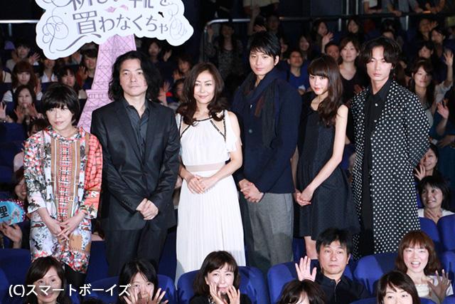(左から)北川悦吏子監督、岩井俊二、中山美穂、向井理、桐谷美玲、綾野剛