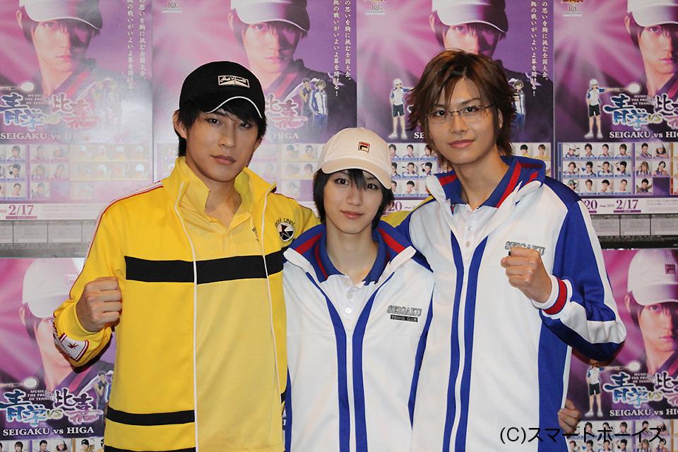 左から小笠原健、小越勇輝、多和田秀弥