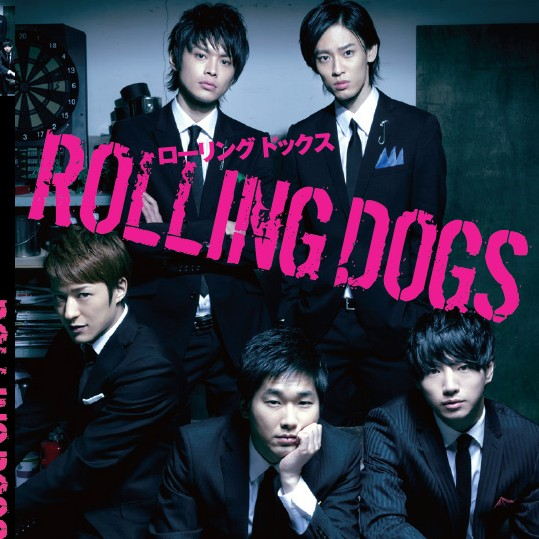 roolingdogs_dvd_jacket