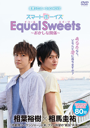 equalsweets_JKT_omote2