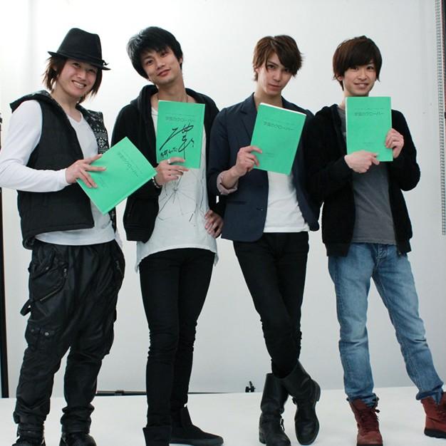左から大河元気さん、馬場良馬さん、浜尾京介さん、赤澤燈さん