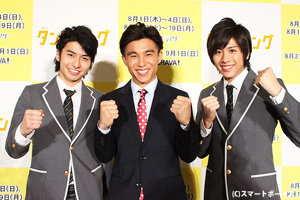 左から武田航平さん、中尾明慶さん、池岡亮介さん