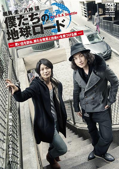 DVDは7/26にリリース!