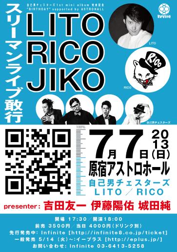 jiko_b6