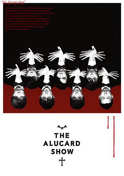 ALUCARD_FLYER_h1_a