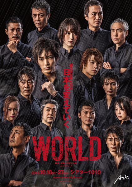 world5-01 resize