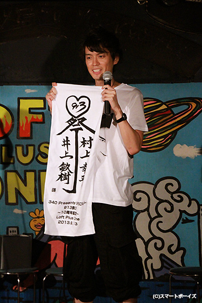 村上さんが自らデザインし、即完売した記念タオル