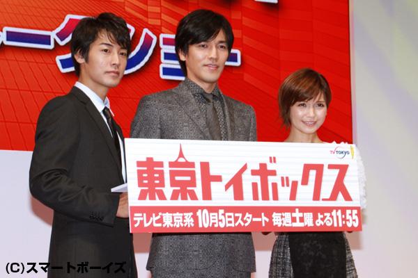 (写真左より)福士誠治さん、要潤さん、宇野実彩子さん