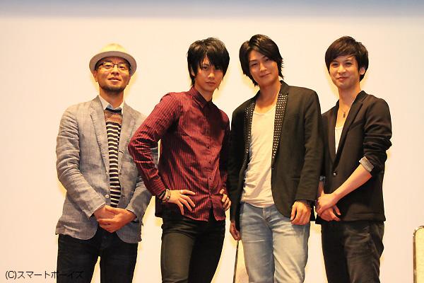 (左から)窪田将治監督、馬場良馬さん、八神蓮さん、平田裕一郎さん