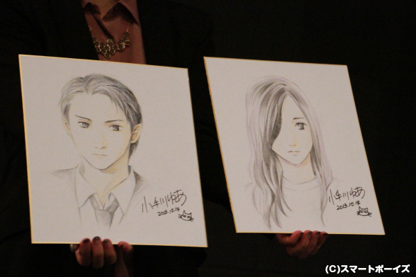 プレゼントキャンペーンでGETできる、原作者の小手川ゆあさんが2人をイメージして描いた直筆イラスト