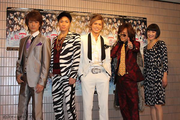 (写真左より)貴水博之さん、松下優也さん、山本裕典さん、ダイアモンド✡ユカイさん、香寿たつきさん