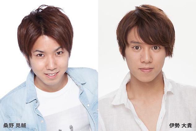 桑野晃輔さん(左)と伊勢大貴さん