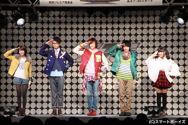 烈車戦隊らしく、敬礼のポーズ!(左から) 梨里杏さん、平牧仁さん、志尊淳さん、横浜流星さん、森高愛さん