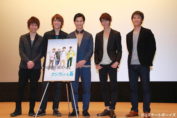 (左より)松岡卓弥さん、松島庄汰さん、野村周平さん、浜尾京介さん、吉田康弘監督