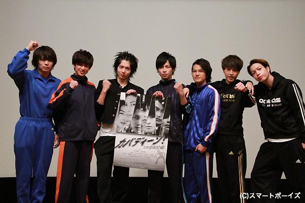 (左より)鶴田亮介さん、赤澤燈さん、染谷俊之さん、鈴木勝吾さん、吉村卓也さん、笹山哲平さん、笹山純平さん