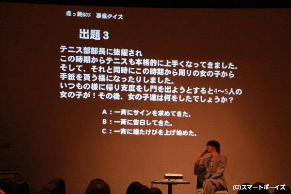 浜尾さん作の3択クイズ。ちなみに「C」に手を挙げた人はほとんどいませんでした(笑)