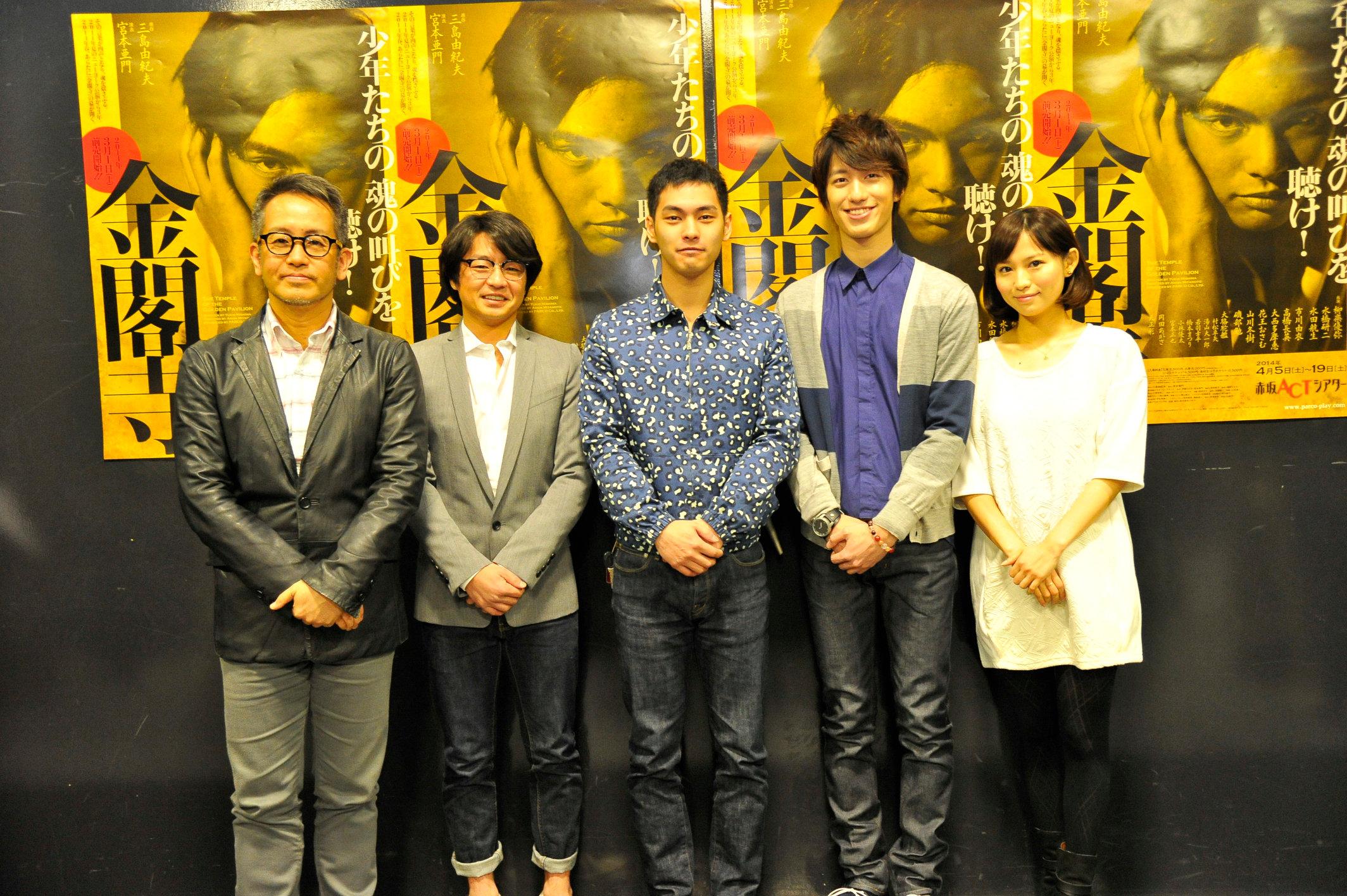 (写真左から)宮本亜門さん、水橋研二さん、柳楽優弥さん、水田航生さん、市川由衣さん