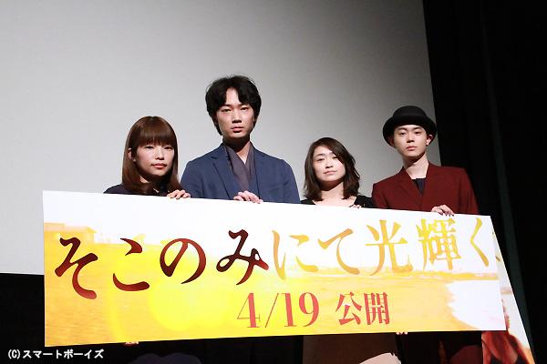 (左より)呉美保監督、綾野剛さん、池脇千鶴さん、菅田将暉さん