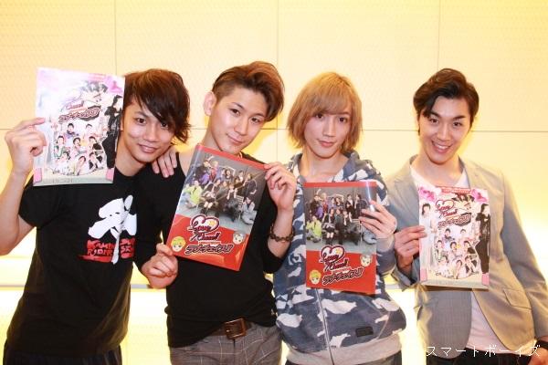 (左より)馬場良馬さん、小野田龍之介さん、廣瀬大介さん、青柳塁斗さん