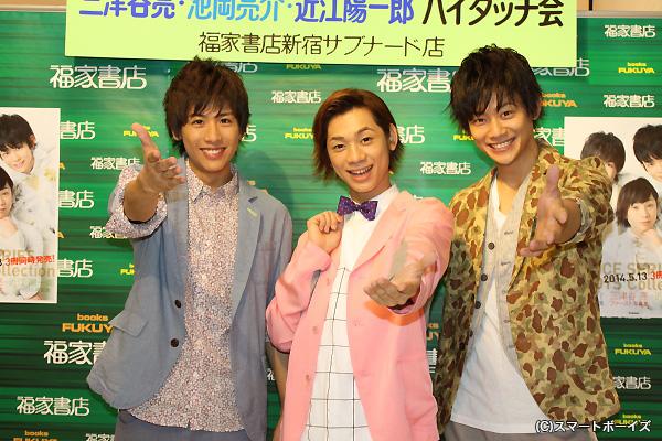 (左から)池岡亮介さん、三津谷亮さん、近江陽一郎さん