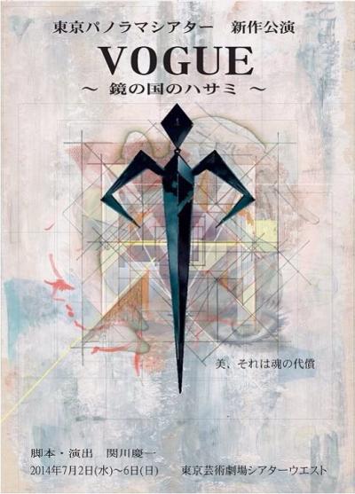 北村毅 舞台image163
