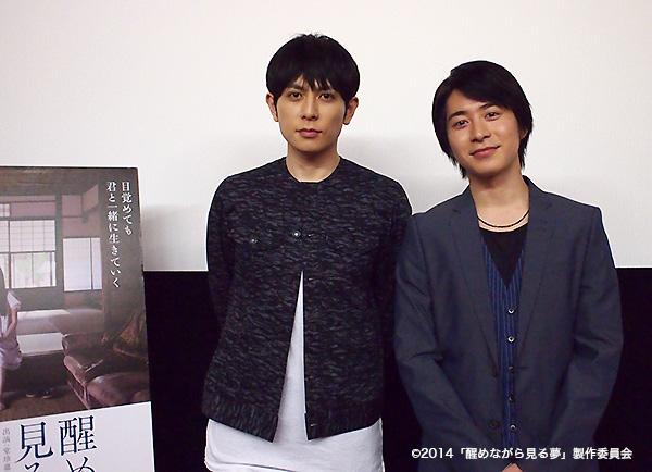 (左から)堂珍嘉邦さん、村井良大さん