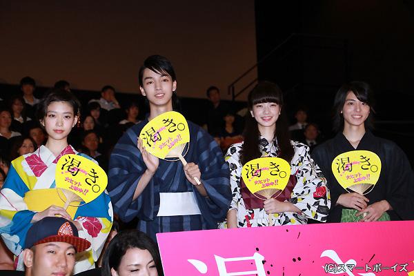 (左より)森川葵川さん、清水尋也さん、小松菜奈さん、高杉真宙さん