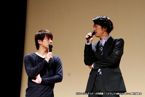 舞台挨拶中、何度も目線を合わせていた米原さんと谷口さん。