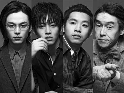 (左より)中村倫也、松坂桃李、太賀、浅野和之