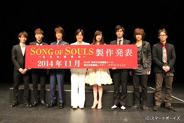 (前列左より)松田凌さん、東山光明さん、貴水博之さん、泉見洋平さん、紫吹淳さん、加藤和樹さん、佐々木喜英さん、演出の上島雪夫さん