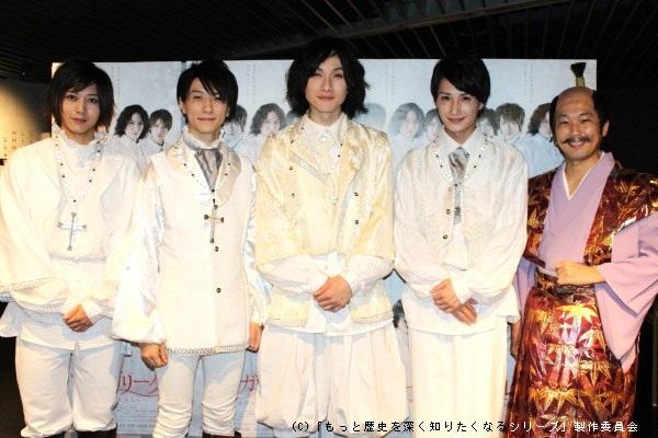 (写真左より)染谷俊之さん、鈴木拡樹さん、細貝圭さん、井深克彦さん、山崎樹範さん