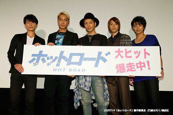 (左より)遠藤雄弥、野替愁平、登坂広臣、山田裕貴、小澤亮太
