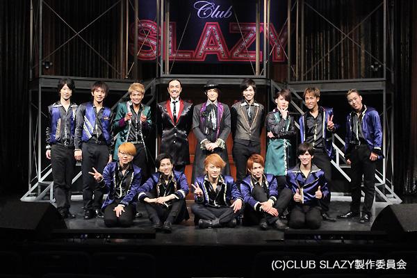 美しい男子達が歌い踊り、女性達を魅了する『Club SLAZY』へようこそ!