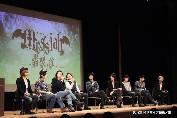 宮﨑秋人さんのサプライズ登場や新作舞台の発表など、イベントは大盛り上がりでした☆