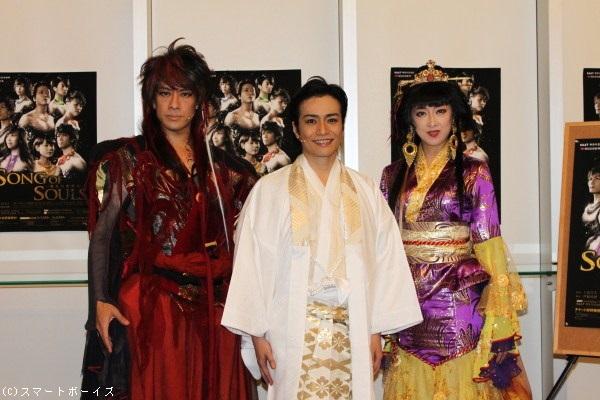 (左より)貴水博之さん、泉見洋平さん、紫吹淳さん