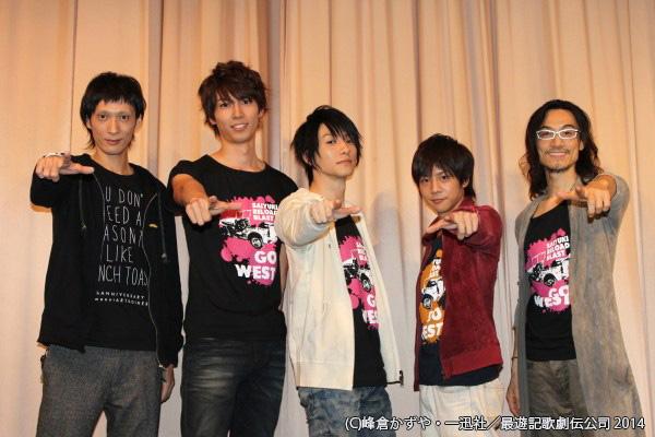 (写真左より)村田充さん、鮎川太陽さん、鈴木拡樹さん、椎名鯛造さん、唐橋充さん
