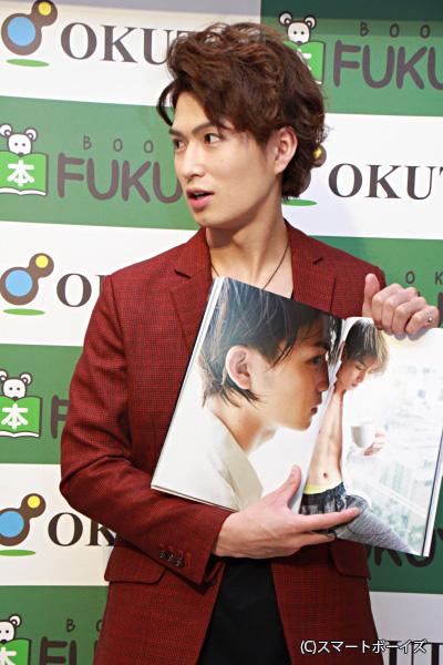 こちらから見て右のページが、松田さん一番のお気に入りショット