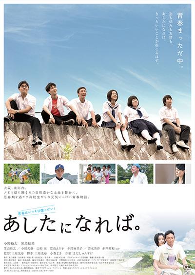 ashitani_key