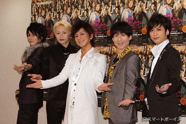 (写真左より)廣瀬智紀さん、荒木宏文さん、松岡充さん、なだぎ武さん、平田裕一郎さん