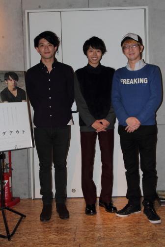 左から岡村優、髙橋直人、犬童一利監督