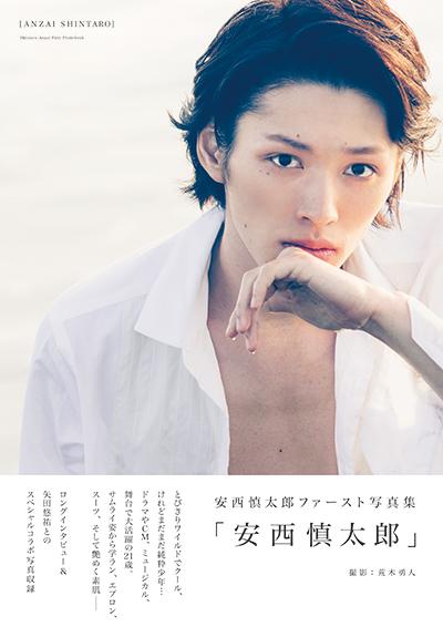 Anzai_C+OB