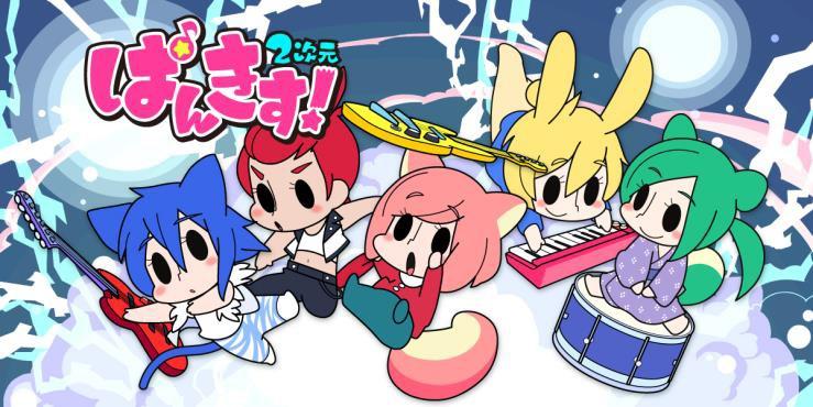 まずはアニメシリーズ『ぱんきす!2次元』がスタート!